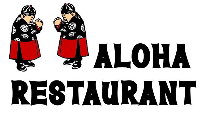 Aloha Restaurant - Manchester NH